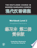 The Routledge Course in Modern Mandarin Chinese Workbook Level 2  Simplified