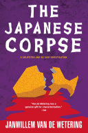 The Japanese Corpse Japanese Restaurant Reports That Her Boyfriend