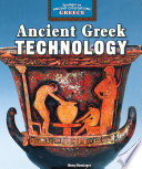 Ancient Greek Technology