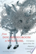 From Dog Bridegroom to Wolf Girl Book PDF