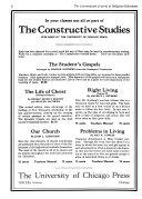 International Journal Of Religious Education