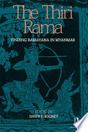 The Thiri Rama