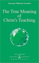 The True Meaning of Christ s Teaching