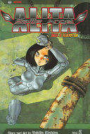 Battle Angel Alita, Vol. 5