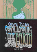 Swallowing The Earth : a legendary enchantress who has sworn to...