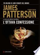 L ottava confessione
