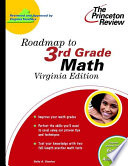 Roadmap to 3rd Grade Math  Virginia Edition