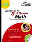 Roadmap to 3rd Grade Math  Virginia Edition