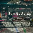 Il San Gottardo  Il San Gottardo come ventre  il San Gottardo come cuore  il San Gottardo come arteria  il San Gottardo come cervello