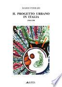 Il progetto urbano in italia