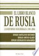 El libro blanco de Rusia   las reformas neoliberales  1991 2004