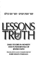 Lessons in Truth Heritage Foundation Have Responded To The