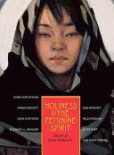 Holiness and the Feminine Spirit