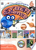 Cyber Science 6' 2007 Ed.