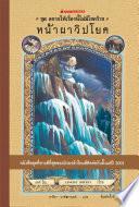 10 book
