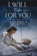I Will Fight for You Pdf/ePub eBook