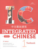 Integrated Chinese 1 Textbook Traditional Characters