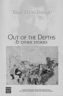 Out of the Depths   Other Stories