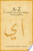 A To Z Of Arabic English Arabic Translation book