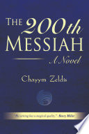The 200th Messiah