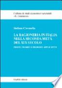 La ragioneria in Italia nella seconda met   del XIX secolo  Profili teorici e proposte applicative