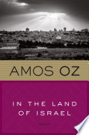 In The Land Of Israel book