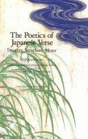 The Poetics of Japanese Verse