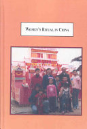 Women s Ritual in China
