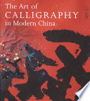 The Art of Calligraphy in Modern China