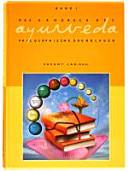 Lehrbuch des Āyurveda