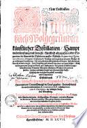 News Vollkommen distillier buch Wolgegründter künstlicher Distillation ...