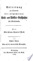 Anleitung zur Kenntniss der algemeinen Welt- und Völkergeschichte