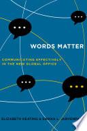 Words Matter book