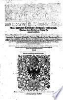 Reichshandlung und andere deß H. Römischen Reichs Acta, Tractaten, Keyserliche, Königliche, und fürstliche Mandata