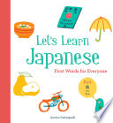 Let S Learn Japanese