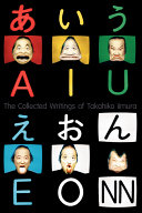 download ebook the collected writings of takahiko iimura pdf epub