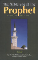 The Noble Life of the Prophet