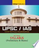 UPSC Civil Services  IAS  Syllabus 2016  Pre   Mains Exam