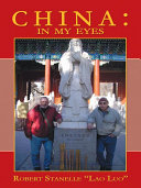 China: in My Eyes