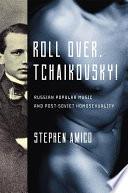 Roll Over, Tchaikovsky!