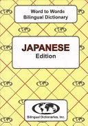 Japanese Word to Word Bilingual Dictionary