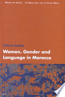 Women Gender And Language In Morocco