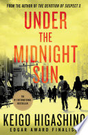 Under The Midnight Sun book
