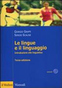 Le lingue e il linguaggio