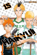 Haikyu    Vol  15