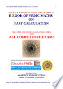 ebook of Vedic maths on Fast Calculation