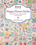 Happy Flower Quilts