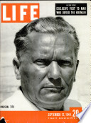 Sep 12, 1949