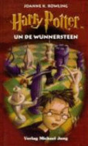 Harry Potter un de Wunnersteen