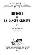 illustration du livre Histoire de la langue grecque